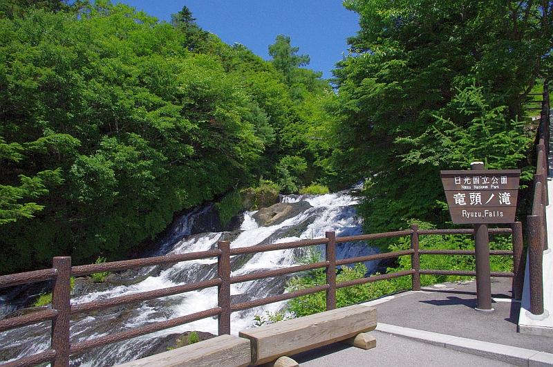 竜頭の滝(日光)
