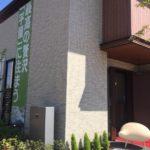 ハウスメーカーと設計事務所の比較