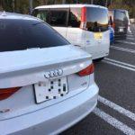 岡崎城ごときで駐車場が満車?なぜに?