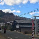 【茨城県日立市 御岩神社】宇宙から光って見える神社に行ってきた!?