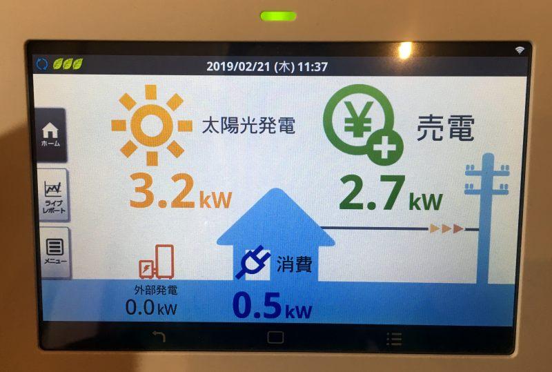 太陽光の買電が始まって東電のオバチャンから怒られた件