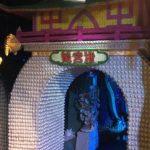 蒲郡竹島の八百富神社とB級度ハンパないファンタジ―館に行ってきた