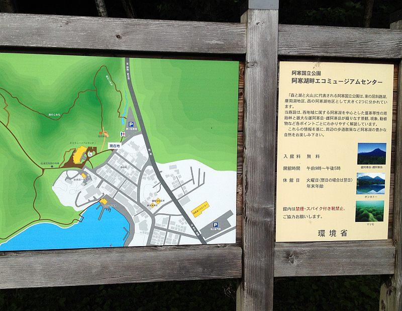 千葉県民のルーツを探ってみた!