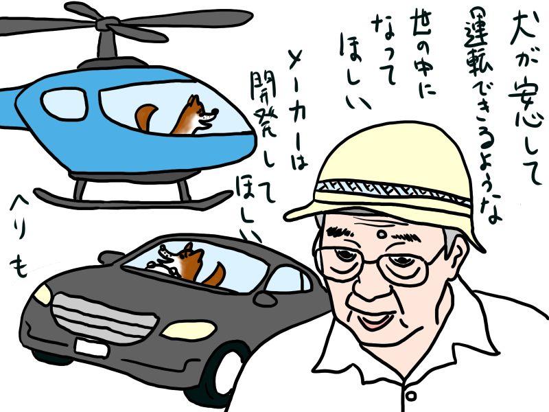 高齢者ドライバーにも確信犯のワルは絶対にいると思う(煽られ過ぎな僕)